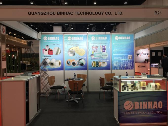 China Guangzhou Binhao Technology Co., Ltd Perfil da companhia 1